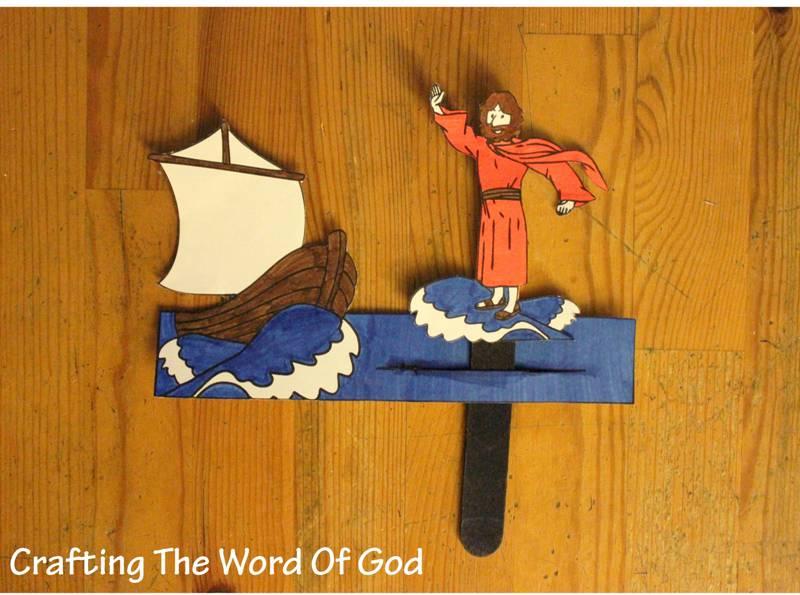 Jesus Camina Sobre El Agua Manualidades Biblicas